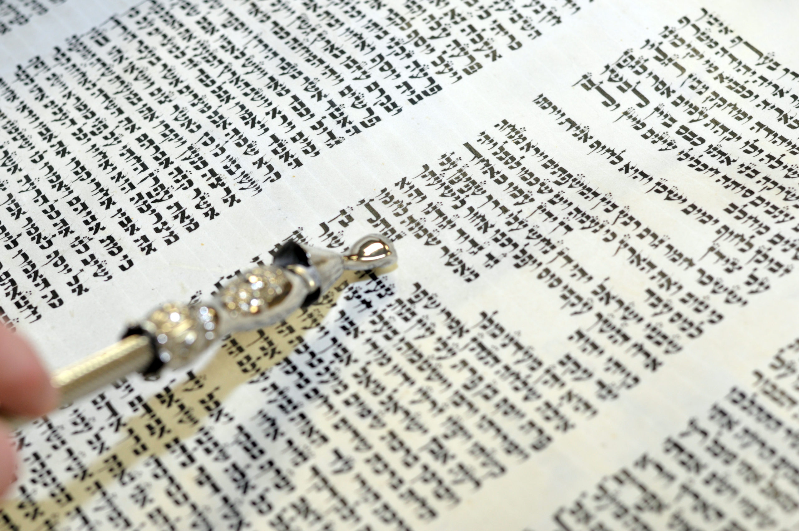 10:00am Shavuot Morning Services